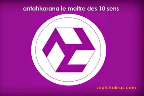 antahkarana le maitre des 10 sens